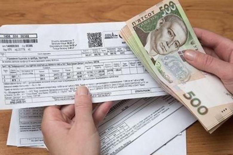 В Україні почнуть масово забирати субсидії (відео)