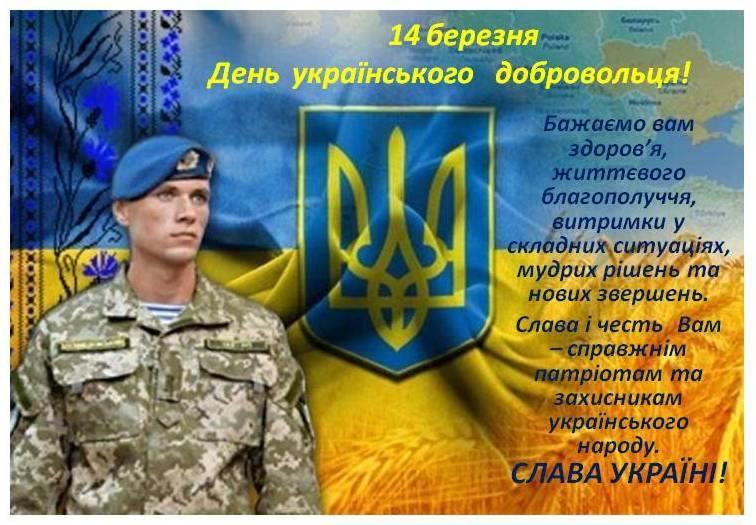 Росія відмовляється обговорювати звільнення полонених моряків, - Марчук - Цензор.НЕТ 8458