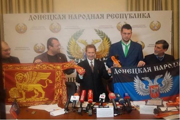 """Відкриття в Вероні так званого """"представництва ДНР""""."""