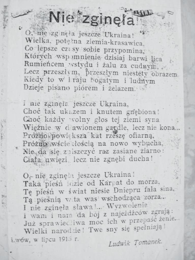Оригінал вірша Людвіка Томанека