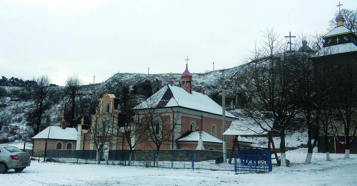 Скельний монастир.