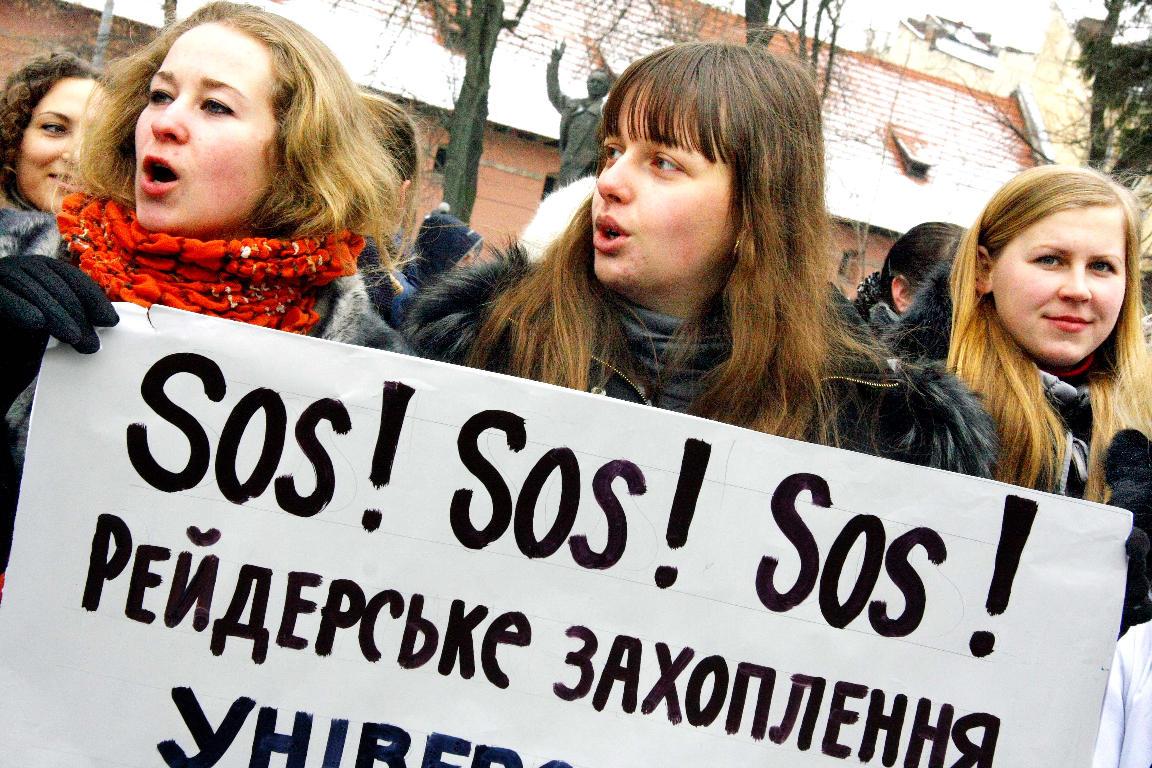 Більше двох сотень студентів університету ветеринарної медицини знову  вийшли на пікет до стін Львівської державної адміністрації з вимогою не  приєднувати ... 8bd30a82c42c2