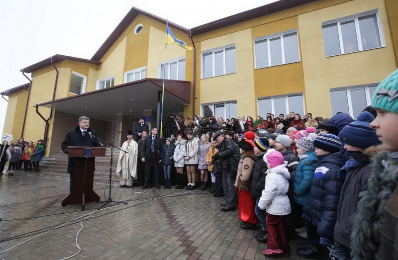 Робоча поїздка Президента України до Тернопільської області ... 231706219919e